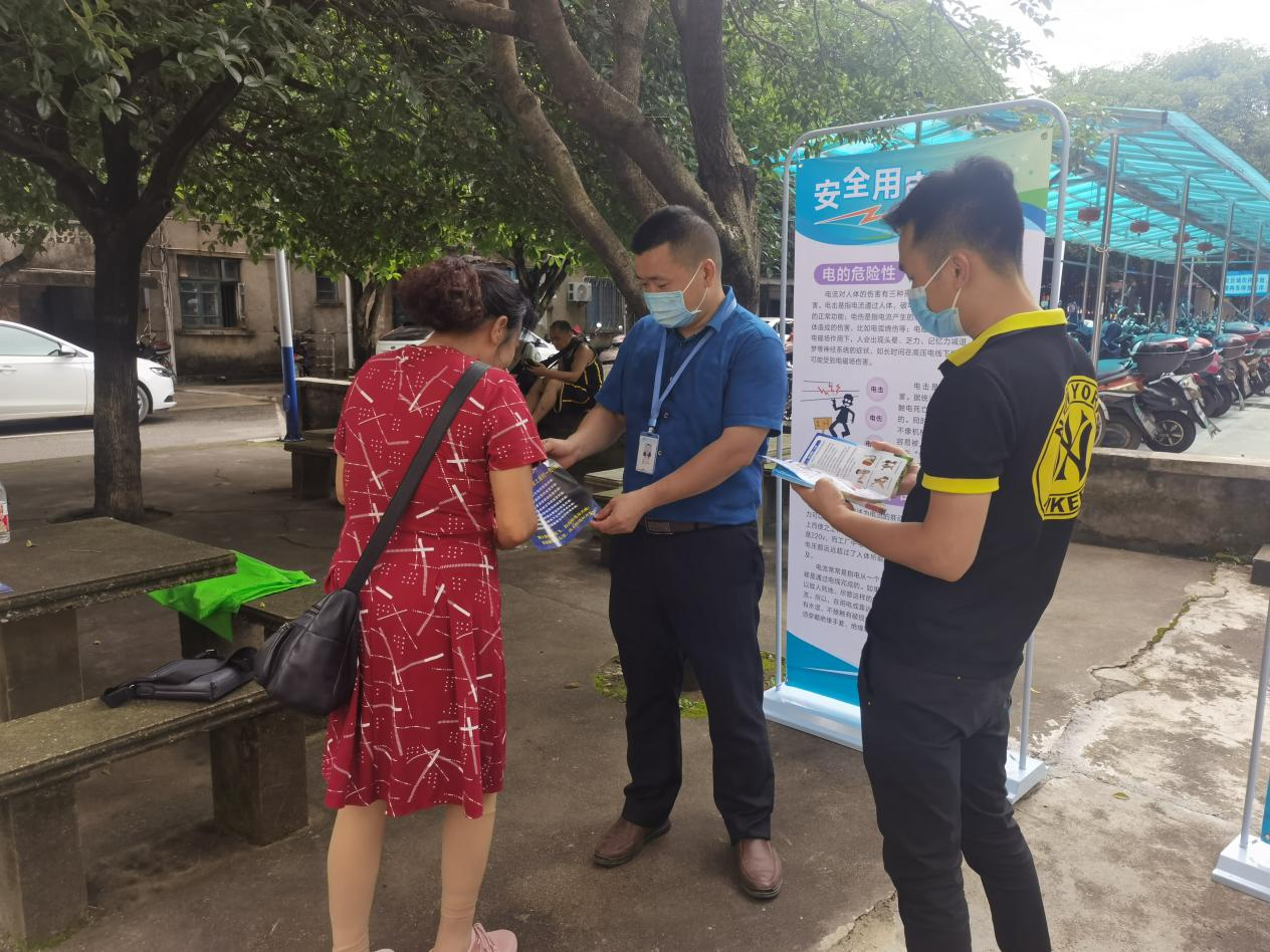 广西壮族自治区南溪山医院开展安全生产宣传活动