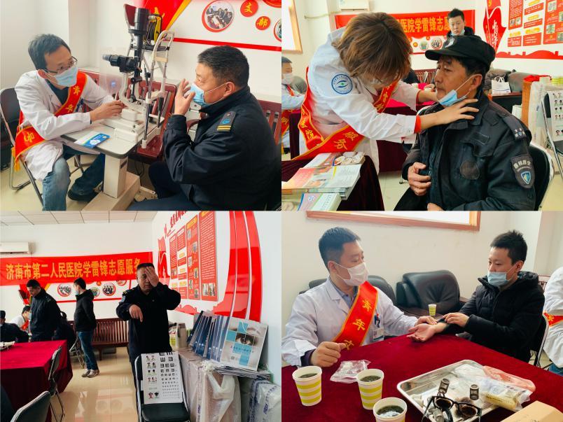 济南市第二人民医院团委「学雷锋 做雷锋 赞雷锋」 志愿服务月活动正式启动