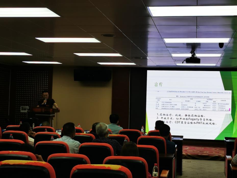 广西壮族自治区南溪山医院举办基层医院血管外科学术研讨会