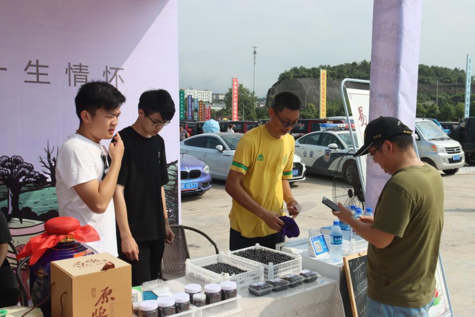 武汉东湖学院:践行乡村振兴战略,助力乡村产业发展