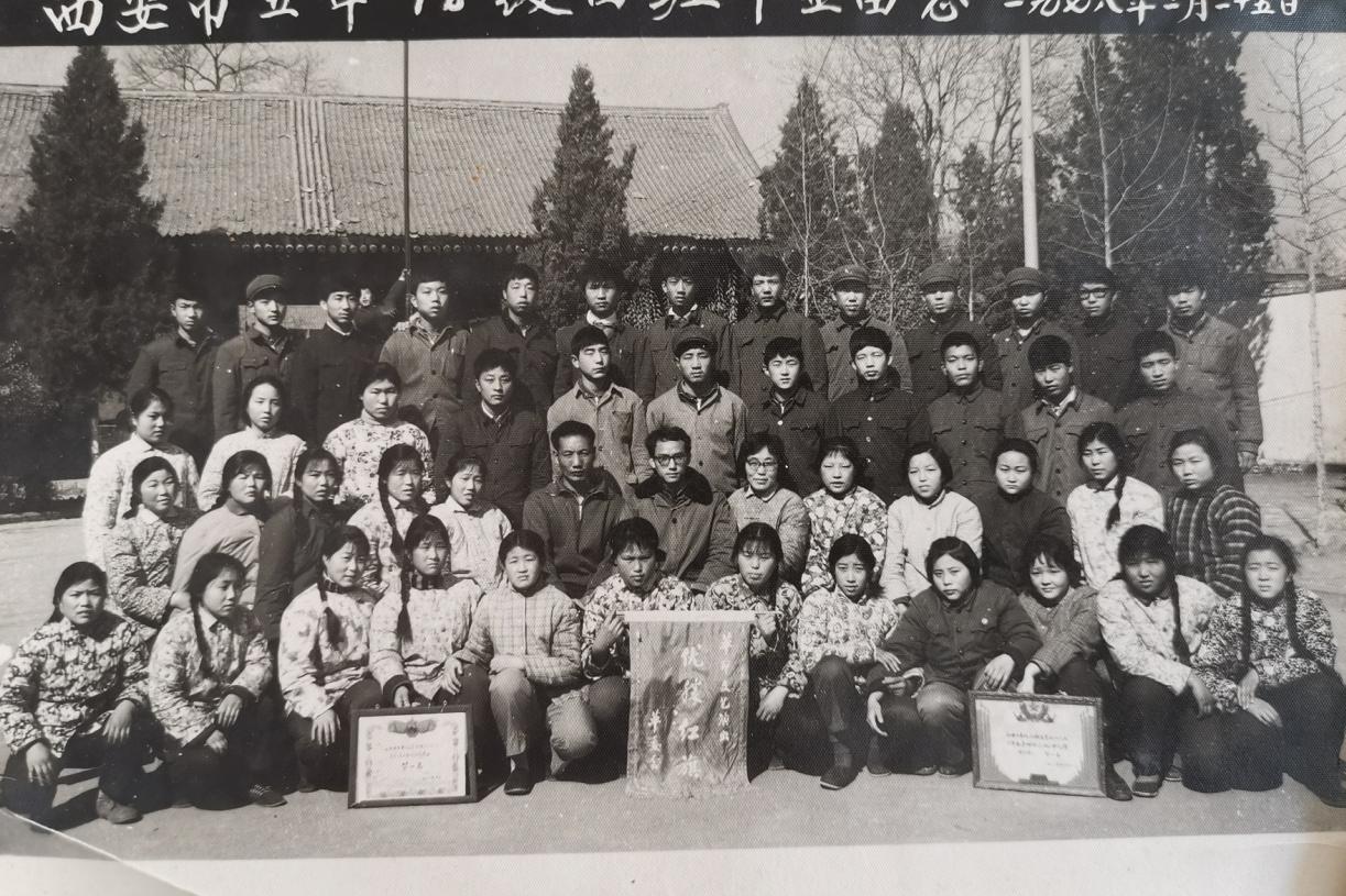 府谷苏飞林:西安五中与关中书院