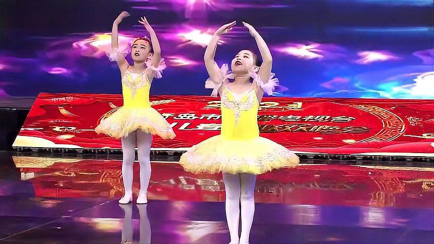 《梦精灵》儿童舞蹈视频