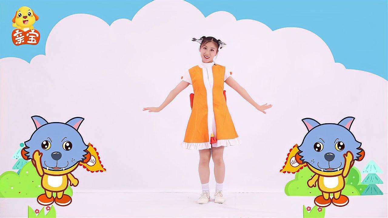 儿童舞蹈教学《大王叫我来巡山》视频教程动作分解