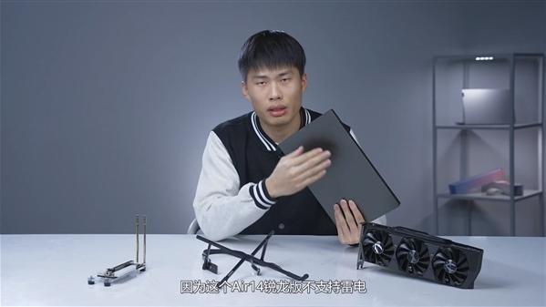 联想硬核改造小新Air 14笔记本:换装RTX 3090
