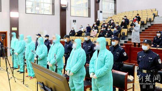 开设赌场,暴力催债……团风一恶势力犯罪集团开庭受审