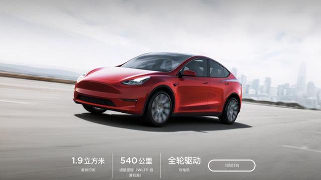 特斯拉Model Y降维打击,自主纯电车的价格水分要被挤干?