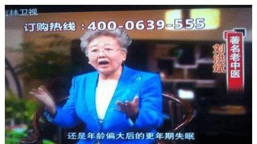 一人分饰40年的语文英语数学老师,教育广告现伪专家专业户