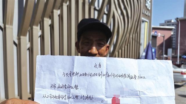 忙活10个月 工资没着落 经记者协调,老板承诺4月份给李先生结清