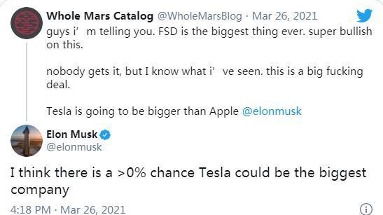 """马斯克:特斯拉可能超越苹果成""""最大的公司"""""""