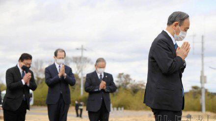 日首相菅义伟赴福岛县视察 再次回应核污水处理问题