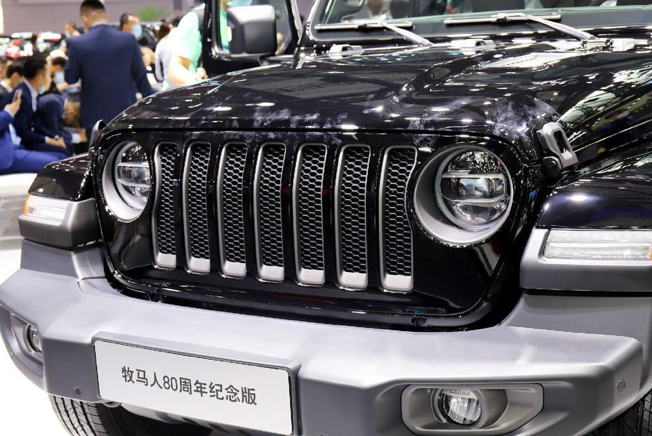 Jeep牧马人80周年纪念版于第十八届广州车展亮相,搭载2.0T排量