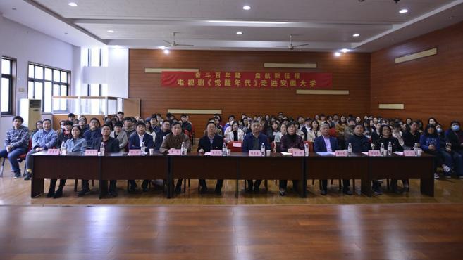 「报道」安徽省广电局开展优秀电视剧和红色纪录片展播与进校园活动
