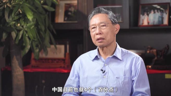 钟南山发声:不抓紧打疫苗,有危险!北京新冠疫苗接种新版问答来了!25个问题权威解答→