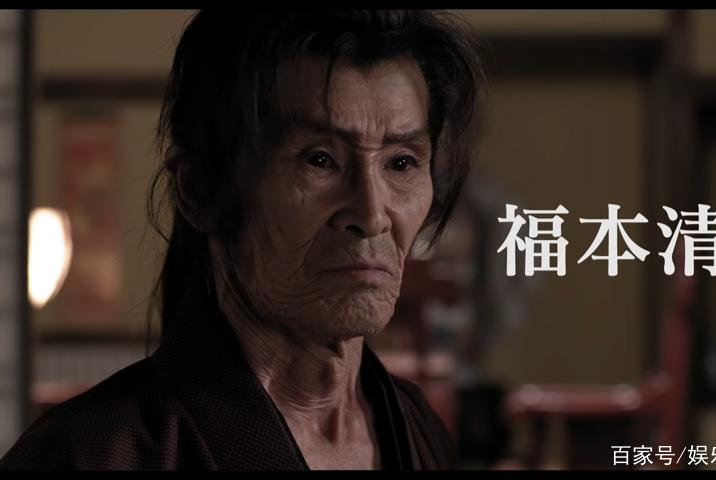 被砍5万次的男人 日本传奇龙套演员福本清三逝世