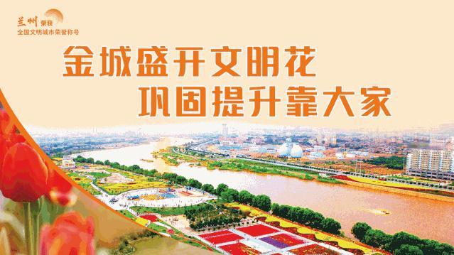 张伟文调研重点道路交通项目建设情况