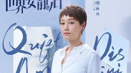 《人民的财产》改名《突围》,靳东新剧获广电发行许可证