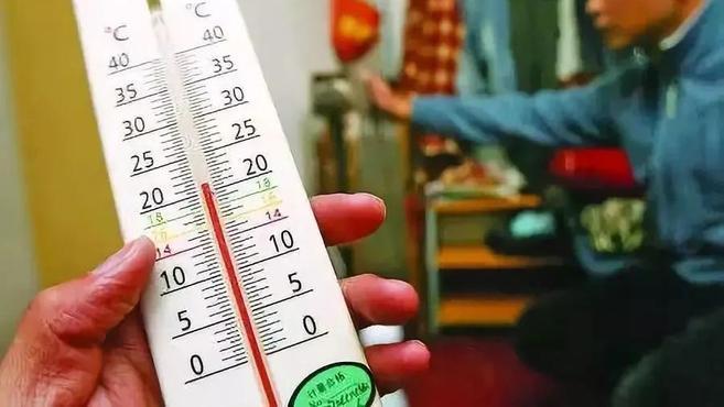 重磅!今冬供热拟提高到20℃,不达标这样退费