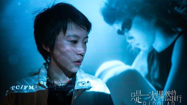 窦靖童演唱《只是一次偶然的旅行》主题曲,改编自与非门《乐园》