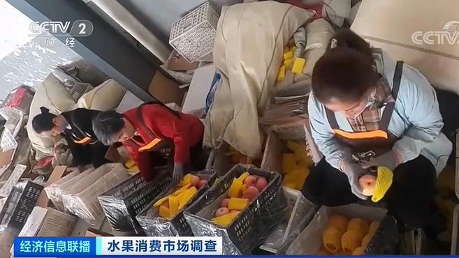 """卖1斤亏1元!哈尔滨很多人爱吃的这种水果,创""""历史之最""""?!"""