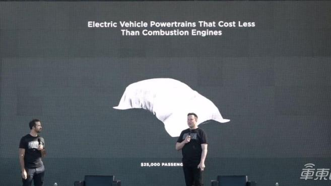特斯拉在中国招聘首席设计师 或将研发2.5万美元车型