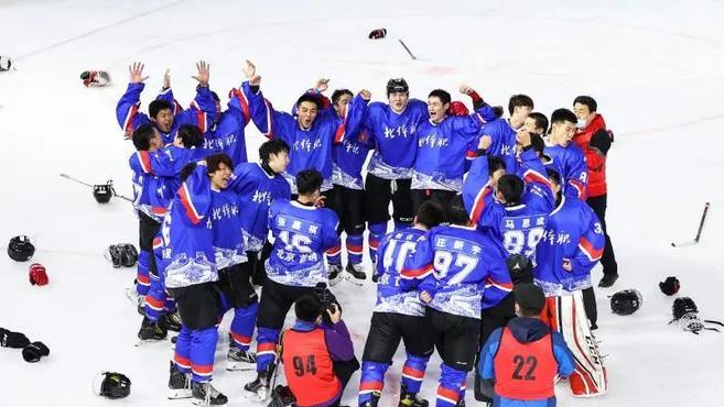 聚焦/半年之后,冰球全国冠军还是属于北京!