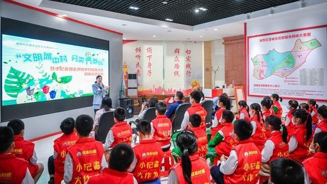 """边""""找茬""""边学习垃圾分类!广州持续开展小记者调查团走进城中村活动"""