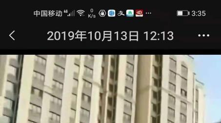 """河北香河京东狮子城两年后交房 特价商品房变成了""""自用房"""""""