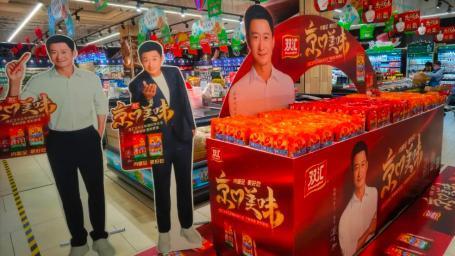 """""""国民英雄""""吴京代言""""国民食品""""双汇王中王 品牌营销再掀高潮"""