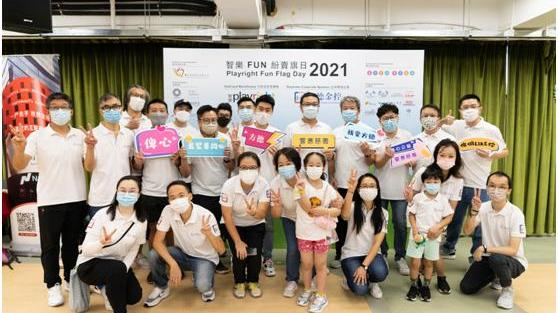 """关注儿童成长,传播公益爱心 方德金控助力""""智乐FUN 纷卖旗日 2021"""""""
