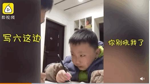 为什么吼完孩子,孩子转眼就忘?不是他不记仇,而是……