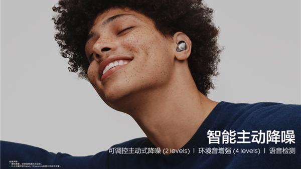 1299元 三星发布Galaxy Buds Pro主动降噪耳机:绝配Galaxy S21