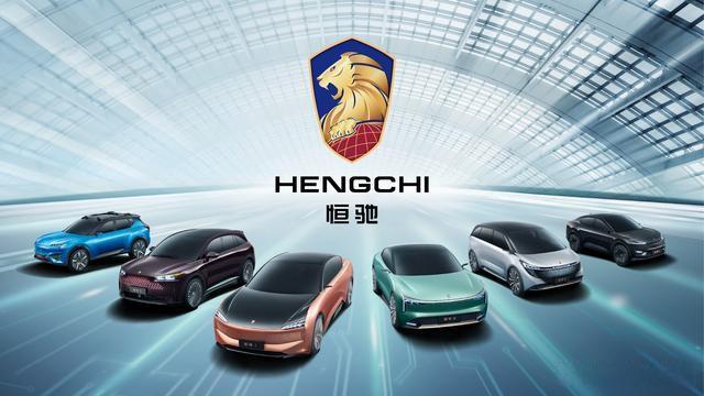 引战投260亿促股价大涨,市场人士称恒大汽车未来空间还很大