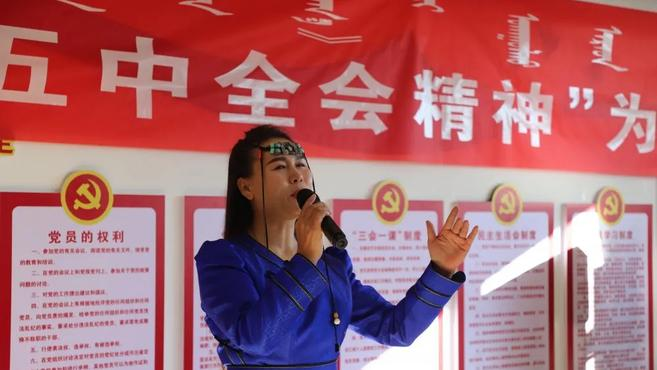 聚人气接地气 巾帼宣讲有实招 兴安盟妇联组织宣讲党的十九届五中全会精神