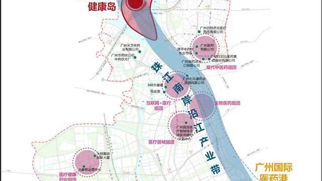 广州市民家门口将可买到港澳非处方药