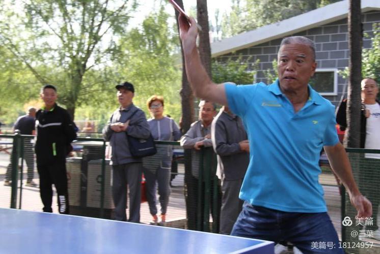 王卫东(谷子):为什么要打乒乓球
