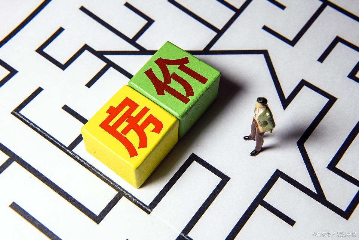 """2021年,该不该买房?专家:再等或更买不起!曹德旺给出""""忠告"""""""