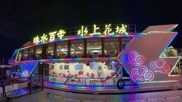 珠江夜游船再添新成员,将携世界美食启航