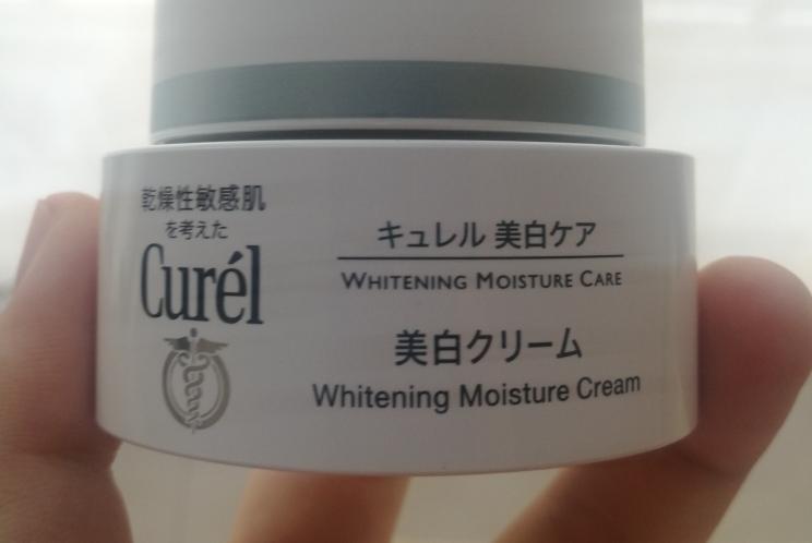 珂润润浸美白滋养乳霜怎么样,珂润润浸保湿润唇膏好用吗