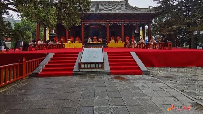 辛丑(2021)年清明公祭轩辕黄帝典礼今日举行
