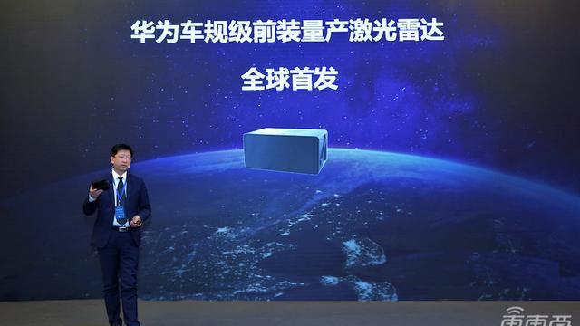 华为车规级雷达发布!能看200米,前装量产基本实现