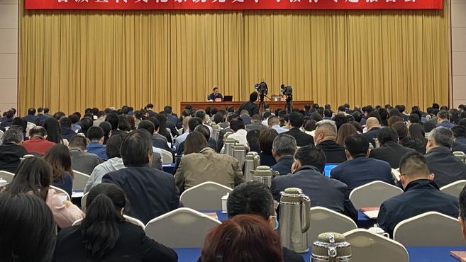 中央党校党史教研部主任罗平汉来杭讲党史 他说了啥?