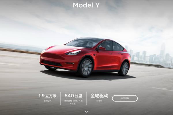 特斯拉Model Y降维打击,自主纯电车的价格水分真的要被挤干?