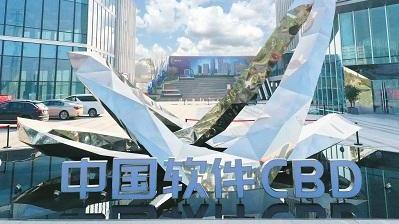广州软件和信息服务业规模近5000亿元