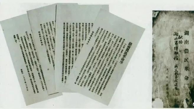 党史百年天天读 · 4月5日