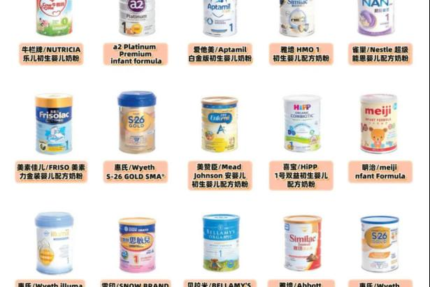 香港配方奶粉检出致癌物?奶粉中的营养成分有什么?