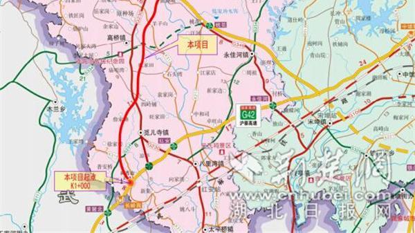 武汉至红安高速公路开工建设
