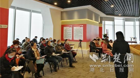 武昌区两新组织积极学习十九届五中全会精神