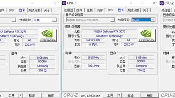 CPU-Z 1.95发布:支持11代酷睿、可检测显卡三种频率
