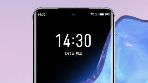 官宣!魅族18配备一块6.2英寸屏 18 Pro采用2K屏幕