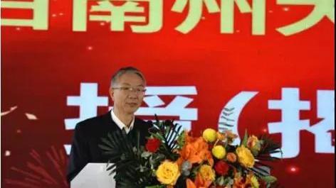 人事:中国电信直属公司一把手调整!